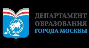 Горячие линии Департамента образования Москвы