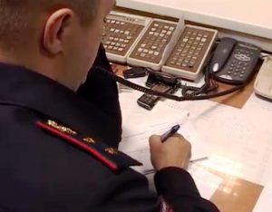 Горячая линия МВД России